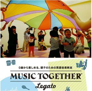 mt-legato3